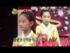 송소희 Song So Hee 스타킹 75회 첫출연 - YouTube