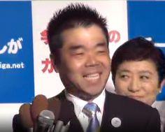【速報】滋賀県民は「卒原発」継承者を支持 集団的自衛権容認の閣議決定直後の選挙で自公候補が敗北 ~滋賀県知事選で三日月大造氏が当選
