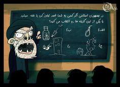 تجاوز در جمهوری اسلامی