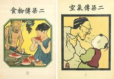 Chinese Hygiene & Health Posters, c. Chinese Posters, Health Practices, Child Safety, Vintage Posters, Comics, History, Gallery, Illustration, Auction