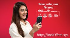 Robi Digital Solutions Pack Internet Offers, Internet Packages, Job Circular, Mobile Price, Digital