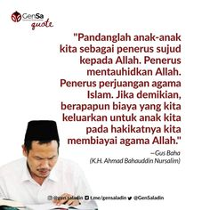Muslim Quotes, Islamic Quotes, Indonesian Food, Wise Words, Allah, Love Quotes, Prayers, Converse, Parenting
