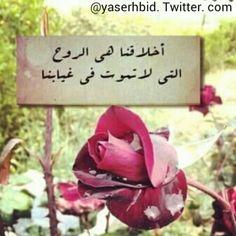 اللهم ارزقنا احسن اﻻخﻻق
