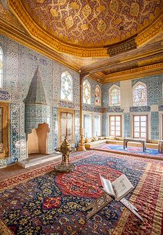 Yeni Mosque Hunkar Pavilion Moschea a Istanbul, Turchia Turkish Architecture, Mosque Architecture, Amazing Architecture, Art And Architecture, Beautiful Mosques, Beautiful Buildings, Beautiful Places, Islamic Decor, Islamic Art