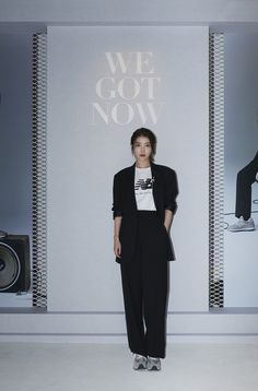 Girl Photo Poses, Girl Photos, Iu Fashion, Korean Fashion, Brand Magazine, Cute Room Decor, Japanese Fashion, Chinese Style, New Balance