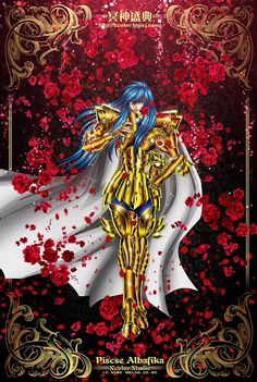 Saint Seiya - The Lost Canvas - Pisces Albafica