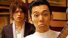 Atashinchi no Danshi - My Boys - More Than Family But Less Than Lovers