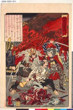 Sodomy, sake, murderous monsters & sketches straight from Hell: The art of Kawanabe Kyōsai Japanese Art Modern, Japanese Drawings, Traditional Japanese Art, Japanese Artwork, Japanese Painting, Japanese Prints, Monster Sketch, Samurai Artwork, Japanese Monster