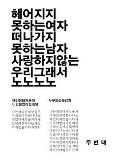 t212_KUa_조혜지_w11_01c