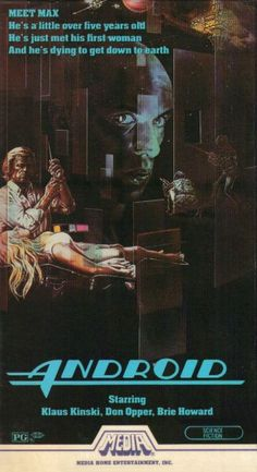 Media Home Entertainment VHS Covers