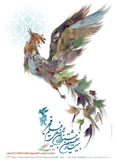 Simorgh Year 7, the conference of the birds.