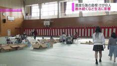 O terremoto de intensidade 5 forte em Oda, Shimane, deixou um saldo de 8 feridos, casas danificadas, corte de água e pessoas em abrigos. Saiba mais.