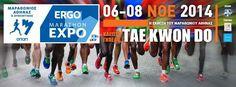 typospor.gr  : Με την PUMA στην Έκθεση MARATHON EXPO