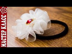 Мастер-класс Канзаши. Роза Канзаши на повязку для головы. Ч.1/Rose organza on a bandage for head - YouTube