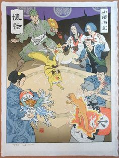 Well... your favourite modern anime and game characters done in traditional Japanese woodblock print style. 浮世絵ヒーロー02