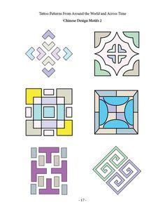 Chinese lattice designs 2 Tattoos