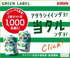1900318_1.jpg (JPEG 画像, 300x250 px)
