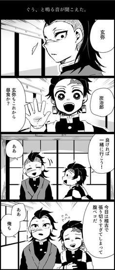 Twitter Slayer Anime, Twitter, Manga, Shit Happens, Movie Posters, Fictional Characters, Sleeve, Film Poster, Manga Comics