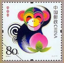 year of the monkey stamps - Google Search