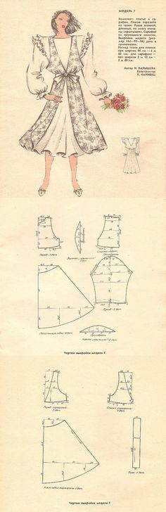 Sewing Patterns, Poster, Diy, Magic, Bricolage, Do It Yourself, Patron De Couture, Dress Patterns, Homemade