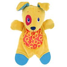Bright Starts Snuggle & Teether - Dog. It makes the crinkly sound my baby loves so much. We creatively call it Mr. Crinkles. Baby lurves it.