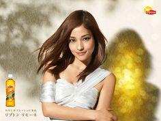 #japanese actress #meisa kuroki #advertisement
