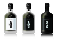 TKO Design. Japanese soy sauce bottle, etched glass, textured label.