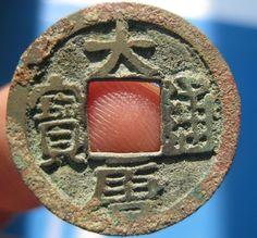 Tomcoins-China S.Tang Dynasty Da Tang TB cash coin 22MM