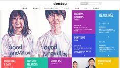 http://www.dentsu.co.jp/