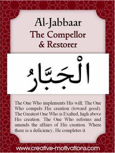 al-jabbaar