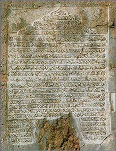 The inscription on the tomb of Darius (521–486 BCE) at Naqsh-i-Rustam near Persepolis records GADARA (Gandara) along with HINDUSH in the list of satrapies.