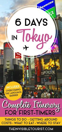 Japan's bustling capital has many neighbourhoods to explore. My 6 Days in Tokyo itinerary has all your experiences covered for a perfect first-time visit! #japantravel #JapanTravelItinerary