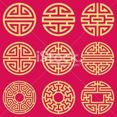 chinese pattern Royalty Free Stock Vector Art Illustration