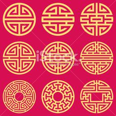 chinese pattern Royalty Free Stock Vector Art Illustration