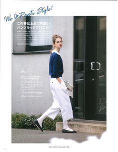 Anastasia Kho for FUDGE Magazine May 2014 - Inspiration by Color Geek Chic Fashion, Girl Fashion Style, Modest Fashion, Fashion Pants, Love Fashion, Fashion Outfits, Womens Fashion, Fasion, Japan Fashion
