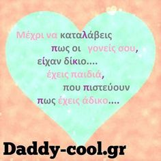 Funny Greek, Greek Quotes, Happy Kids, Raising Kids, Food For Thought, Deep Thoughts, Kids And Parenting, Wise Words, Psychology