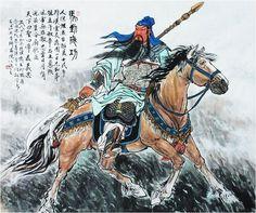 guan yu seated - Google Search