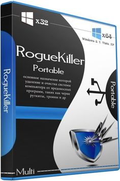 RogueKiller It was released a new version of the product to protect your system from malicious programs, it is especially pleasant for experienced users as