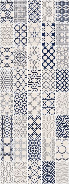 Islamic Art Vector Patterns: A Collection Of Geometric Patterns Inspired By Islamic Art Geometric Patterns, Geometric Designs, Simple Geometric Pattern, Islamic Designs, Islamic Art Pattern, Arabic Pattern, Vector Pattern, Pattern Art, Free Pattern