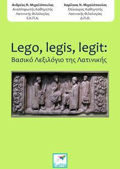 Lego, legis, legit: Βασικό Λεξιλόγιο της Λατινικής, Ανδρέας & Χαρίλαος Ν. Μιχαλόπουλος, Εκδόσεις Σαΐτα, Ιούνιος 2016, ISBN: 978-618-5147-83-9, Κατεβάστε το δωρεάν από τη διεύθυνση: www.saitapublications.gr/2016/06/ebook.204.html Lego, Classical Latin, Thing 1, Ebook Cover, Reading, Books, Greek, Pdf, Google