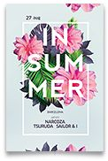 Exotic Summer Flyer – This summer flyer poster template can be used for a summer party, outdoor bar, fashion event, email template, summer sale flyer,flower workshop, beach party, bar and dj event,...