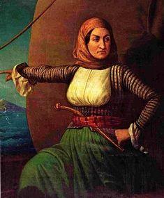 25η Μαρτίου Greek History, Women In History, Ancient History, History Icon, History Books, History Education, Teaching History, Modern History, Pirate Queen