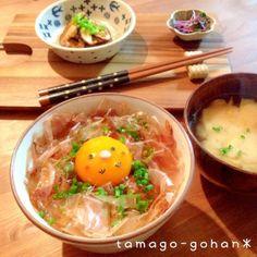 Tamagokake gohan
