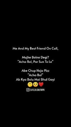 Best Friend Song Lyrics, Best Friend Songs, Best Love Songs, Best Love Lyrics, Cute Song Lyrics, Cute Songs, Best Friends, Bff Quotes Funny, Kalam Quotes