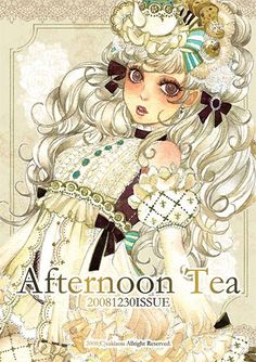 """Afternoon Tea"" by manga artist Sakizou."