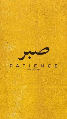 patience arabic sabr Quran Wallpaper, Islamic Quotes Wallpaper, Mini Tattoos, Small Tattoos, Wrist Tattoos, Patience Tattoo, Cultures Du Monde, Fire Tattoo, Islamic Inspirational Quotes