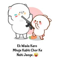 Funny Attitude Quotes, Funny Baby Quotes, Girly Quotes, Jokes Quotes, Memes, Fun Quotes, I Love Her Quotes, Love Picture Quotes, Love Quotes In Hindi