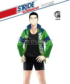 ad: Prince of Stride Alternative Mihashi School Nobuhiko Nagatsuka Athletic Wear Cosplay Costume  Prince of Stride Alternative Mihashi School Nobuhiko Nagatsuka Athletic Wear Cosplay Costume  http://www.shareasale.com/m-pr.cfm?merchantID=38080&userID=1079412&productID=694199697  #cosplay