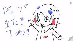 @staff_you