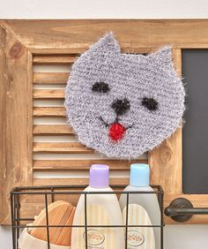 Sweet Kitty Face Scrubby